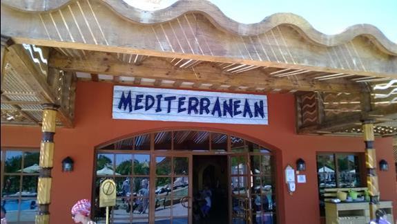 Jedna z restauracji na terenie hotelu Jungle Aqua Park