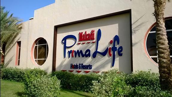 Fasada budynku glównego hotelu Prima Life Makadi Bay