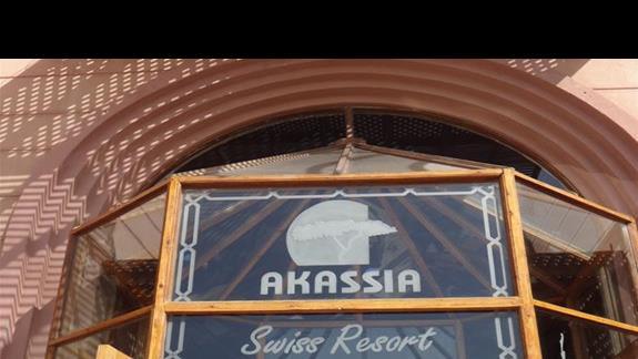 Front hotelu Calimera Club Akassia Swiss Resort