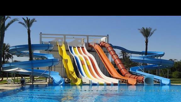 One Resort Monastir - aquapark