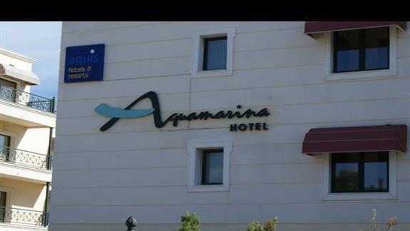 Hotel z zewnatrz