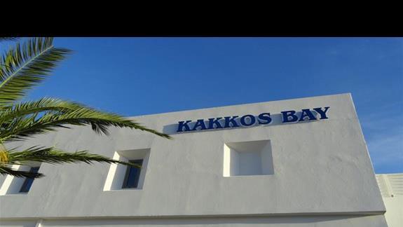 Kakkos Bay - widok od strony wejścia