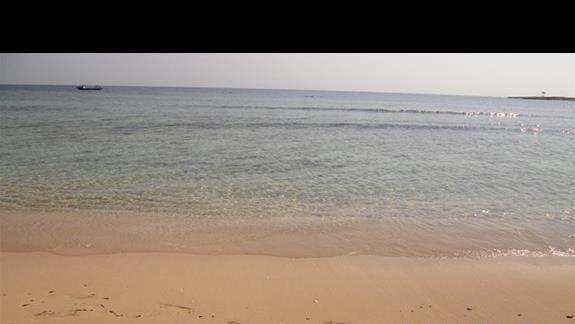 łagodne i piaszczyste wejście do wody