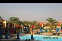 Hotel Aurora Bay Resort - teren hotelu