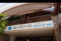Hotel Apollonia Beach - Wejście do hotelu