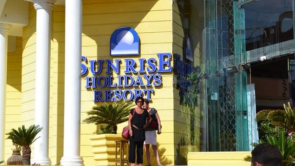 wejście w hotelu Sunrise Holidays
