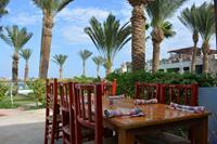 Hotel Marina Lodge - Teren hotelu Marina Lodge