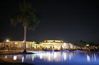 Hotel Xperience Kiroseiz Parkland - basen i restauracja