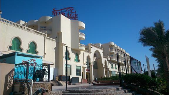 hotel od ulicy