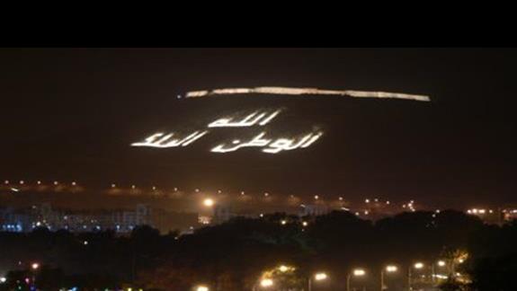 Agadir nocą