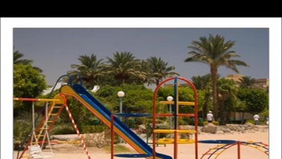 Plac zabaw na plazy