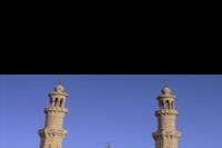 Hurghada - Meczet