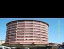 Hotel Blue Star - hotel