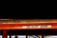 Hotel Holiday Beach Club - Beach bar