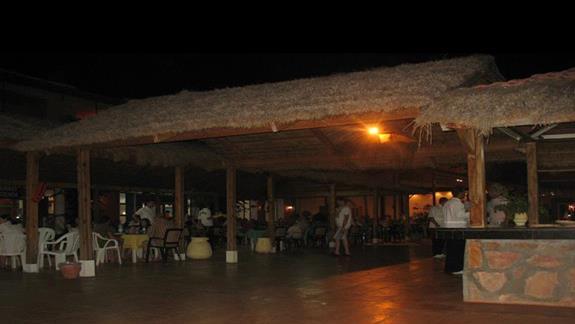 Glówna restauracja