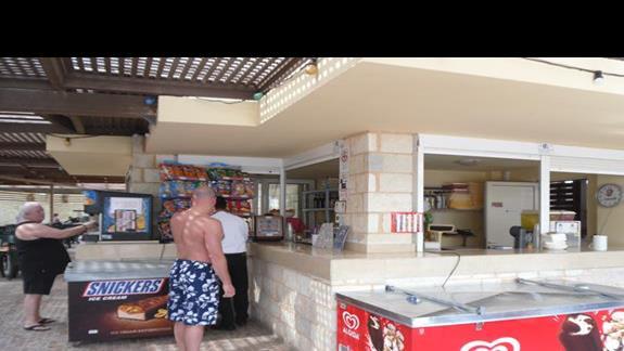 Gouves Waterpark bar