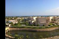 Hotel Rotana Salalah Resort - Widok na teren hotelu
