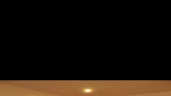 Prysznic The Cove Rotana Resort