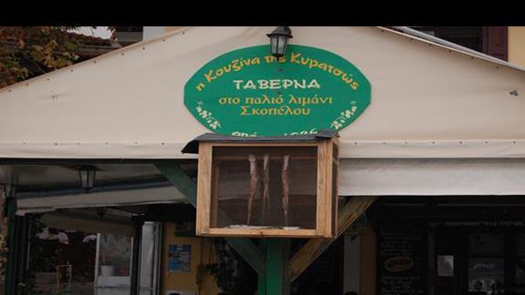 Tawerna w Skopelos