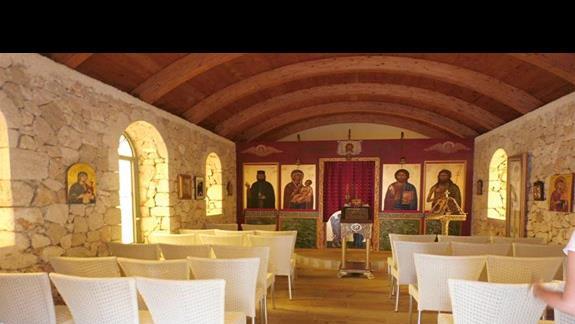 Kapliczka w hotelu Apostolate