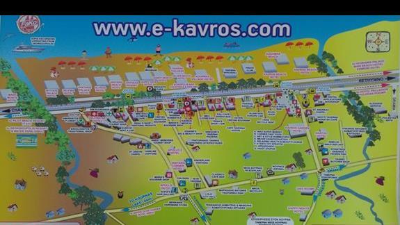 Plan Kavros