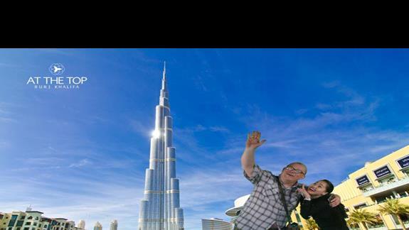 Najwyższy budynek na świecie