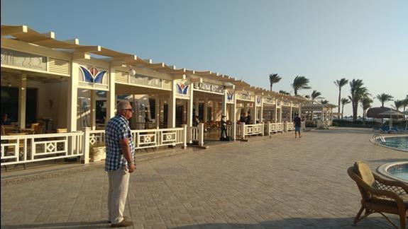 Główna restauracja Karnak