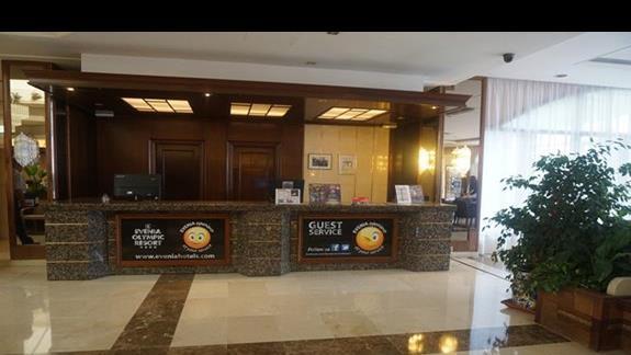lobby - recepcja